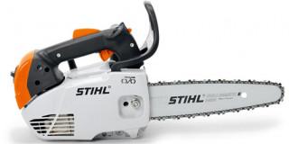 Stihl MS150TC-E